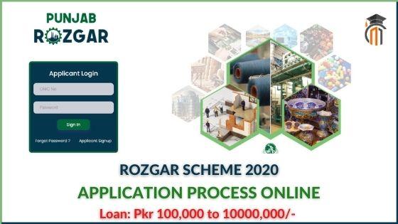 Punjab Rozgar Scheme 2021