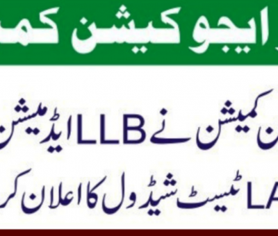 Law Admission Test (LAT) for Five-year LLB Program – HEC