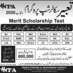 Tabeer Scholarship Punjab 2020