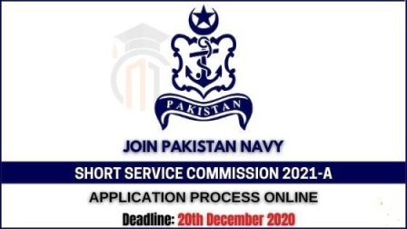Join Pak Navy through Short Service Commission 2021