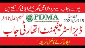 PDMA Jobs 2021