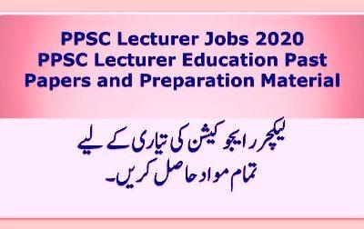 PPSC Lecturer Education Past Paper
