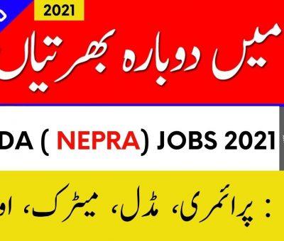 NEPRA Jobs 2021