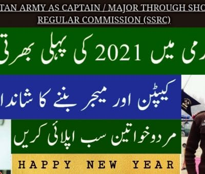 Join Pakistan Army as Short Service Regular Commission 2021